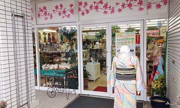 エコnaファッション 店舗の様子
